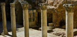 Улица Кардо в Иерусалиме