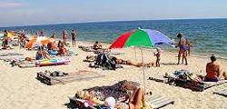 Пляж «Остров Счастья»