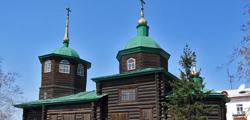 Церковь Михаила Архангела в Чите