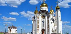 Храм Вознесения Господня в Магнитогорске