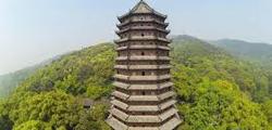 Пагода Шести Гармоний