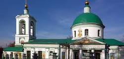 Церковь «Троицы Живоначальной» в Москве