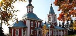 Ильинская церковь в Сергиевом Посаде