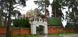 Подворье Валаамского Спасо-Преображенского монастыря в Приозерске