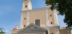 Свято-Духов монастырь Вильнюса
