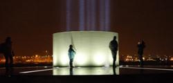 Башня «Представьте себе мир»