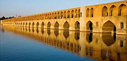 Мост Сио-Се-Поль в Исфахане
