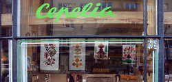 Магазины «Цепелия»