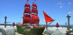 Памятник «Алые паруса»
