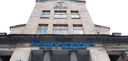 Харьковский планетарий