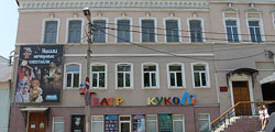 Курский театр кукол