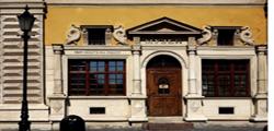 Музей почты во Львове