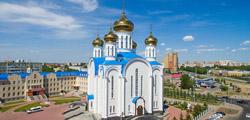 Успенский собор Астаны