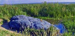 Синь-камень