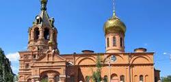 Троицкий собор в Раменском