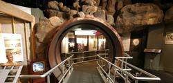 Музей ядерных испытаний