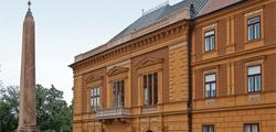 Епископский дворец в Пече