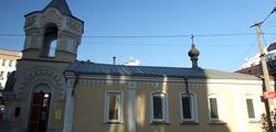 Церковь Константина и Елены в Симферополе