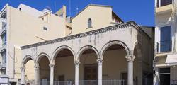 Музей изобразительных искусств в Ираклионе