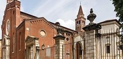 Церковь Санта-Корона в Виченце