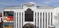 Сургутский краеведческий музей