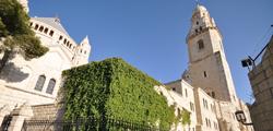 Монастырь Успения Пресвятой Богоматери на горе Сион