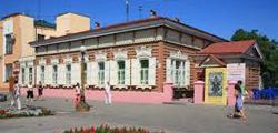 Музей истории Улан-Удэ