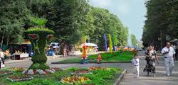 Парк Победы в Ставрополе