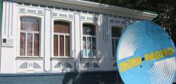 Музей радио им. А. С. Попова