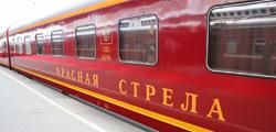 Фирменный поезд «Красная стрела»