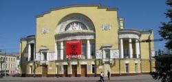 Драматический театр им. Федора Волкова