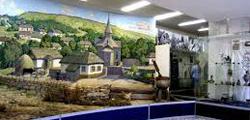 Музей истории казачества в Ставрополе