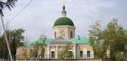 Церковь Иоанна Златоуста в Астрахани