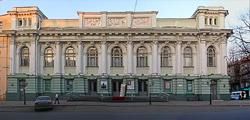 Академический украинский театр имени В. Василько