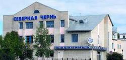 Завод «Северная чернь»