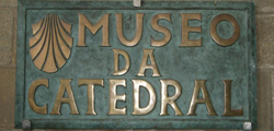 Музей собора Сантьяго-де-Компостела
