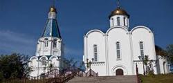 Храм Спаса-на-Водах в Мурманске