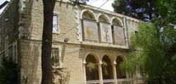 Музей природы в Иерусалиме
