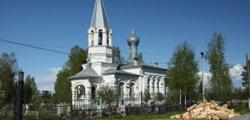 Церковь Св. Александра Невского в Рыбинске