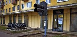 Псковский железнодорожный музей