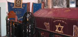 Могила царя Давида