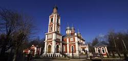Храм Всех Святых в Серпухове