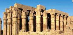 Храм Амон Ра