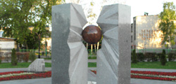 Мемориал памяти жертв ядерных катастроф в Тамбове
