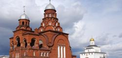 Музей хрусталя и лаковой миниатюры во Владимире