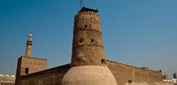 Аль-Фахиди