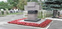Мемориал «Крест ГУЛАГа»