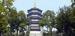 Пагода Лэйфэн