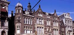 Музей Амстердамского подземелья