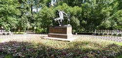 Лицейский сад в Пушкине